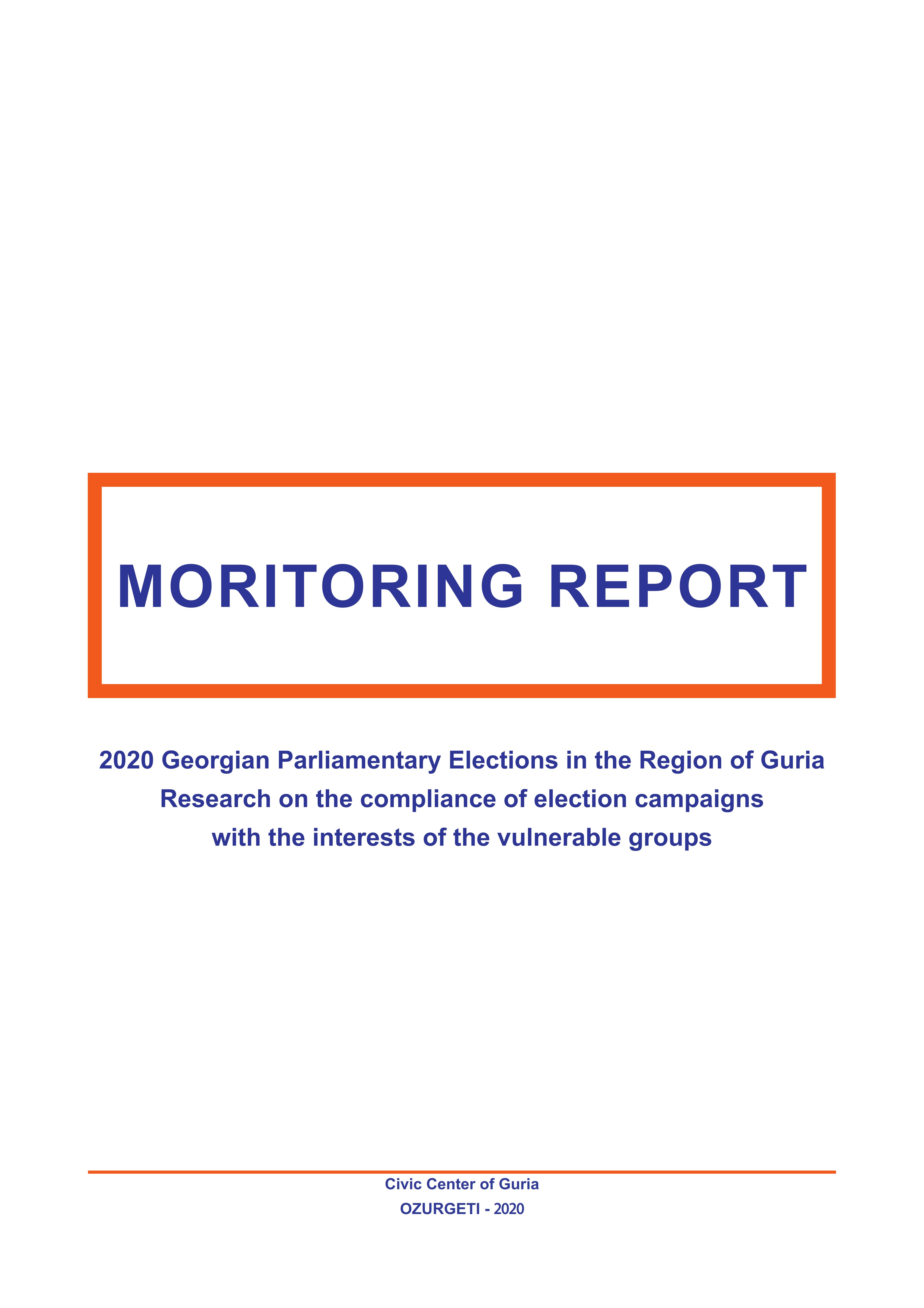 Monitoring Report